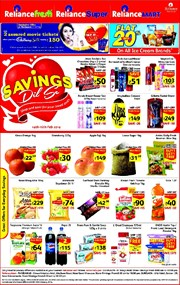 Catalogues with Reliance Fresh offers in Barasat