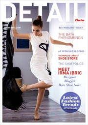 Catalogues with Bata offers in Gurgaon
