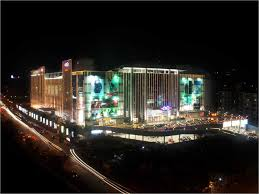 d1373992a56 Infinity Mall Malad Shopping Centre - Offers and Stores