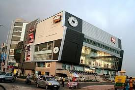 Fun Republic Shopping Centre - Offers and Stores