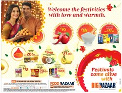 Home & Kitchen offers in the Big Bazaar catalogue in Bangalore