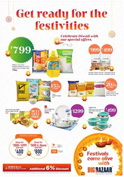 Offers from Big Bazaar in the Coimbatore leaflet