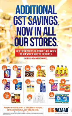 Home & Kitchen offers in the Big Bazaar catalogue in Delhi