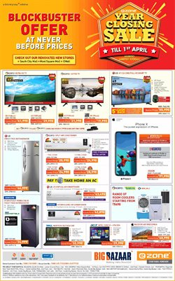 Home & Kitchen offers in the Big Bazaar catalogue in Coimbatore