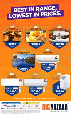 Offers from Big Bazaar in the Varanasi leaflet