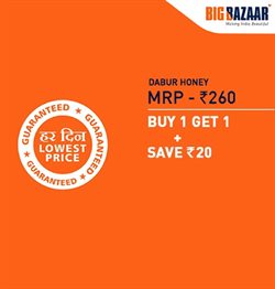 Food offers in the Big Bazaar catalogue in Delhi
