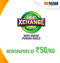 Supermarkets offers in the Big Bazaar catalogue in Loni
