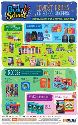 Offers from Big Bazaar in the Chennai leaflet