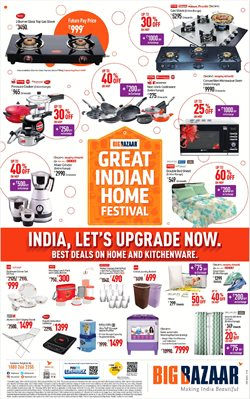 Offers from Big Bazaar in the Ahmedabad leaflet