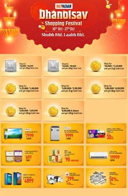 Offers from Big Bazaar in the Jamshedpur leaflet