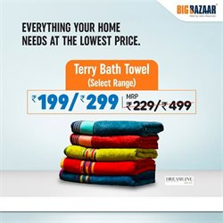 Big Bazaar catalogue ( Expires today )