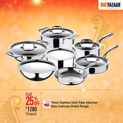 Big Bazaar catalogue ( 15 days left )