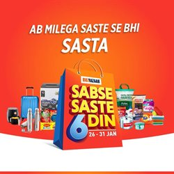 Big Bazaar catalogue ( 2 days left )