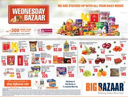Big Bazaar catalogue ( Expired )