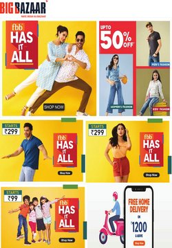 Offers of VENUS in Big Bazaar