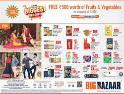 Offers of Handkerchief in Big Bazaar