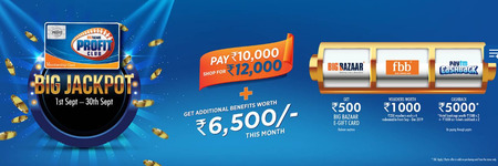 Reliance Fresh in Kolkata | Weekly Offers & Coupons