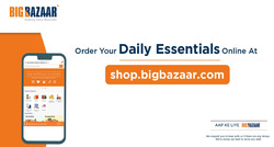 Big Bazaar coupon in Hyderabad ( Expires tomorrow )