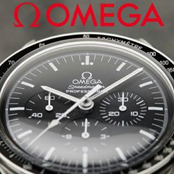 Jewellery offers in the Omega catalogue in Coimbatore