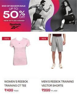 Reebok offers in the Reebok catalogue ( Published today)