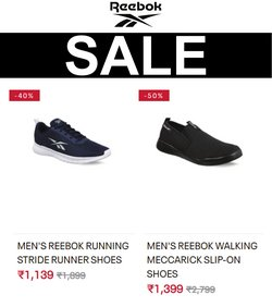 Sports offers in the Reebok catalogue ( Expires today)