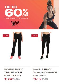 Reebok offers in the Reebok catalogue ( 5 days left)