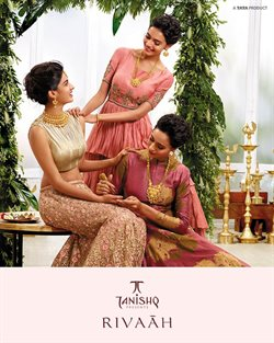Accessories offers in the Tanishq catalogue in Agra