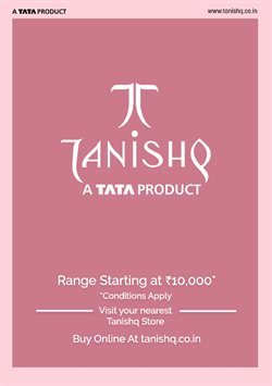 Offers from Tanishq in the Ahmedabad leaflet