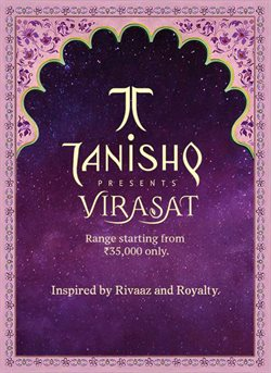 Tanishq catalogue in Ahmedabad ( More than a month )