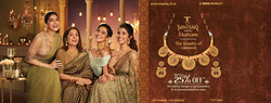 Tanishq coupon in Ahmedabad ( Expires today )