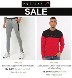 Sports offers in the Proline catalogue ( 8 days left)