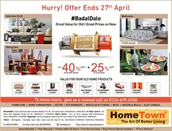 Offers from HomeTown in the Delhi leaflet