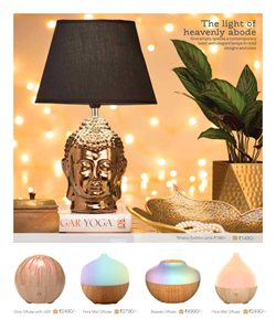 Lamp offers in the HomeTown catalogue in Vasai Virar