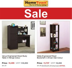 Home & Kitchen offers in the HomeTown catalogue ( Expires today)