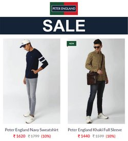 Clothes, shoes & accessories offers in the Peter England catalogue ( Expires today)