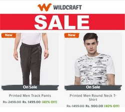 Sports offers in the Wildcraft catalogue ( 7 days left)