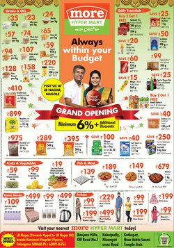 More Retail catalogue in Pune ( Expired )