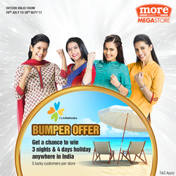 Offers from More Supermarket in the Bangalore leaflet