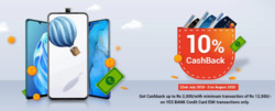 Poorvika Mobile coupon in Bangalore ( Published today )