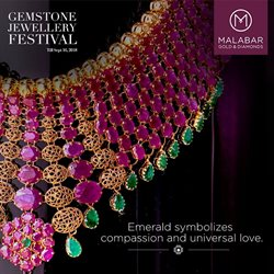 Jewellery offers in the Malabar Gold and Diamonds catalogue in Kolkata