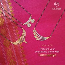 Offers from Malabar Gold and Diamonds in the Mumbai leaflet