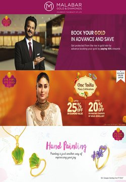 Malabar Gold and Diamonds catalogue ( 8 days left )