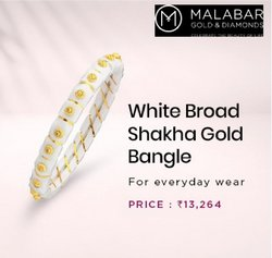 Malabar Gold and Diamonds offers in the Malabar Gold and Diamonds catalogue ( 4 days left)