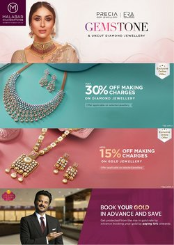 Malabar Gold and Diamonds offers in the Malabar Gold and Diamonds catalogue ( 8 days left)