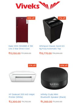 HP offers in the Viveks catalogue ( 12 days left)