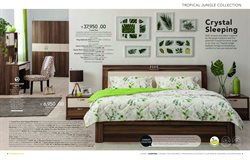 Bed offers in the Home Centre catalogue in Delhi