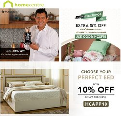 Home Centre catalogue in Bangalore ( Expired )