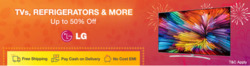Offers from Ezone in the Bangalore leaflet