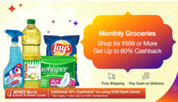 Offers from Ezone in the Ahmedabad leaflet