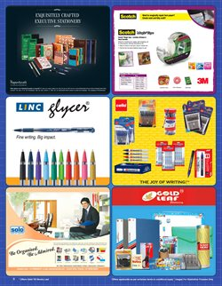 Ring offers in the Metro catalogue in Lucknow